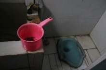 A squat toilet in East Java